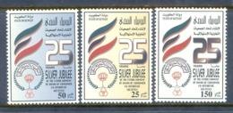 O72- Kuwait 1998 Silver Jubilee Of Cooperative Societies. - Kuwait