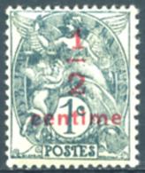 Ref. 152578 * NEW *  - FRANCE . 1919. ALLEGORY. ALEGORIA - Nuevos