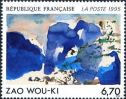 Ref. 327348 * NEW *  - FRANCE . 1995. RELIGIOUS ART. ARTE RELIGIOSO - Nuevos