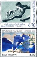 Ref. 244193 * NEW *  - FRANCE . 1995. RELIGIOUS ART. ARTE RELIGIOSO - Nuevos