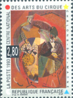 Ref. 124196 * NEW *  - FRANCE . 1993. NATIONAL CIRCUS CENTER; AT CHALONS-SUR-MARNE. CENTRO NACIONAL DE ARTES DEL CIRCO E - Nuevos