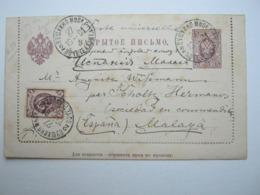 1901 , Ganzsache  Nach Malaga - 1857-1916 Empire