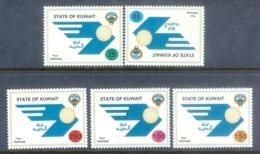 O74- Kuwait 1998 Emblem Of Kuwait Post. - Kuwait