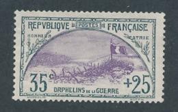 DD-137: FRANCE: Lot Avec N°152 Neuf Sans Gomme - Nuovi