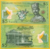 Brunei 5 Ringgit P-36 2011 UNC Banknote - Brunei