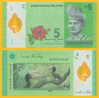Malaysia 5 Ringgit P-52b 2011 UNC Polymer Banknote - Maleisië