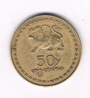 50 TETRI 1993 GEORGIE /8396/ - Georgia