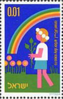 Ref. 339790 * NEW *  - ISRAEL . 1975. DAY OF THE TREE. FIESTA DE LOS ARBOLES - Israel