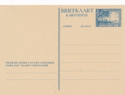 Nederlands Indië - 1946 - 3,5 Cent Strand Met Palmbomen, Briefkaart G75 - Ongebruikt - Nederlands-Indië