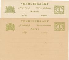 Nederlands Indië - 1920 - 1 Cent Cijfer, Verhuiskaarten G3a & G3b - Beide Kartonkleuren - Ongebruikt - Nederlands-Indië