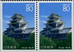 Ref. 156274 * NEW *  - JAPAN . 1997. 4th CENTENARY OF THE CASTLE OF OKAYAMA. 4 CENTENARIO DEL CASTILLO DE OKAYAMA - Unused Stamps