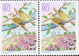 Ref. 217386 * NEW *  - JAPAN . 1997. REGIONAL ISSUE. EMISION REGIONAL - 1989-... Imperatore Akihito (Periodo Heisei)