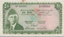 PAKISTAN P. 21a 10 R 1973 VF - Pakistan