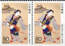 Ref. 156078 * NEW *  - JAPAN . 1994. REGIONAL STAMP. SELLO REGIONAL - 1989-... Imperatore Akihito (Periodo Heisei)