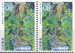 Ref. 156071 * NEW *  - JAPAN . 1994. REGIONAL STAMP. SELLO REGIONAL - Unused Stamps