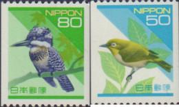 Ref. 369072 * NEW *  - JAPAN . 1994. FAUNA. FAUNA - 1989-... Emperador Akihito (Era Heisei)