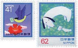 Ref. 90116 * NEW *  - JAPAN . 1992. LETTER DAY. DIA DE LA CARTA - 1989-... Emperador Akihito (Era Heisei)
