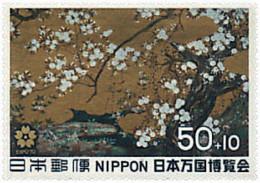 Ref. 338659 * HINGED *  - JAPAN . 1969. EXPO 70. WORLD EXHIBITION. EXPO 70. EXPOSICION UNIVERSAL DE OSAKA - 1926-89 Emperador Hirohito (Era Showa)