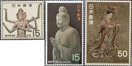 Ref. 154421 * NEW *  - JAPAN . 1968. NATIONAL TREASURES. TESOROS NACIONALES - 1926-89 Emperador Hirohito (Era Showa)
