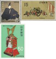 Ref. 130589 * NEW *  - JAPAN . 1968. NATIONAL TREASURES. TESOROS NACIONALES - 1926-89 Emperador Hirohito (Era Showa)