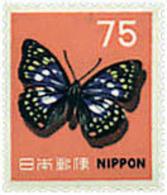 Ref. 217575 * NEW *  - JAPAN . 1966. DIFFERENT CONTENTS. MOTIVOS VARIOS - 1926-89 Emperador Hirohito (Era Showa)