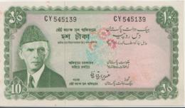 PAKISTAN P. 21a 10 R 1973 AUNC - Pakistan