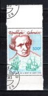 GABON  PA N° 221  OBLITERE  COTE 3.50€    BATEAUX COOK - Gabun (1960-...)