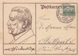 Hindenburg Postal Card Stationery, Wine Theme Postmark 1932 - Germany