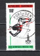 GABON  PA N° 235  OBLITERE  COTE 0.70€    JEUX OLYMPIQUES MOSCOU - Gabun (1960-...)