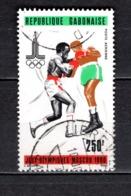 GABON  PA N° 236  OBLITERE  COTE 1.50€    JEUX OLYMPIQUES MOSCOU - Gabun (1960-...)