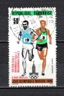 GABON  PA N° 237  OBLITERE  COTE 0.30€    JEUX OLYMPIQUES MOSCOU - Gabun (1960-...)