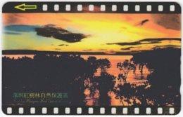 CHINA D-300 Magnetic STT - Landscape, Sunset - 27SHEC - Used - China