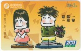 CHINA D-311 Prepaid ChinaTelecom - Cartoon, People, Children - Used - Chine