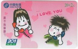 CHINA D-312 Prepaid ChinaTelecom - Cartoon, People, Children - Used - Chine