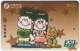 CHINA D-313 Prepaid ChinaTelecom - Cartoon, People, Children - Used - Chine