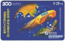CHINA D-350 Prepaid ChinaTelecom - Communication, Telephone - Used - Chine