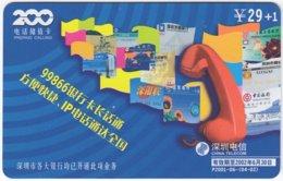 CHINA D-351 Prepaid ChinaTelecom - Communication, Telephone - Used - China