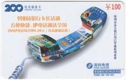 CHINA D-352 Prepaid ChinaTelecom - Communication, Telephone - Used - Chine