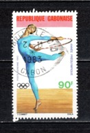 GABON  PA N° 254  OBLITERE  COTE 0.50€    ANNEE PREOLYMPIQUE - Gabun (1960-...)