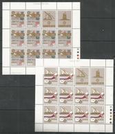 10x MALTA - MNH - Europa-CEPT - Transport - Architecture - 1979 - 1979