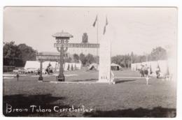 1937 ROMANIA, MILITARY TEXT, MILITARY CAMP, SENT TO SOFIA, BULGARIA, ILLUSTRATED POSTCARD, USED - Romania