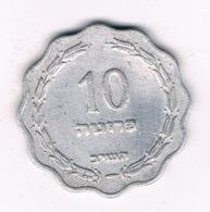 10 PRUTA 1957 (mintage 1000000 Ex) ISRAEL /8416/ - Israël