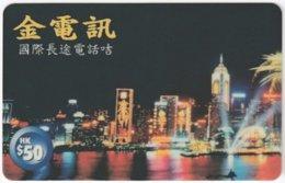 HONGKONG A-223 Prepaid TeleGold - View, Skyline, Town By Night, Firework - Used - Hongkong