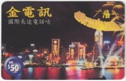 HONGKONG A-225 Prepaid GoldLine - View, Skyline, Town By Night, Firework - Used - Hongkong