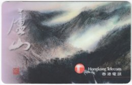 HONGKONG A-233 Prepaid Telecom - Landscape, Mountains - Used - Hongkong