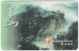 HONGKONG A-234 Prepaid Telecom - Landscape, Mountains - Used - Hongkong