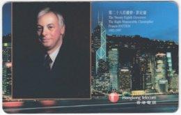 HONGKONG A-240 Prepaid Telecom - View, Town - Used - Hongkong
