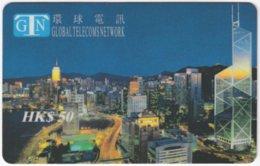 HONGKONG A-251 Prepaid GTN - Used - Hongkong