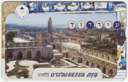 ISRAEL B-141 Hologram Bezeq - Culture, Ruins - 006E - Used - Israël