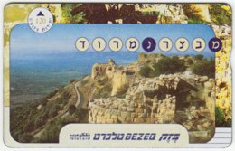 ISRAEL B-143 Hologram Bezeq - Culture, Ruins - 006G - Used - Israel